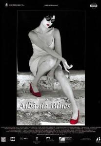 Albania blues