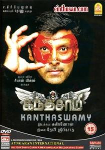 Kanthaswamy
