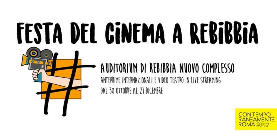 festa-del-cinema-a-Rebibbia