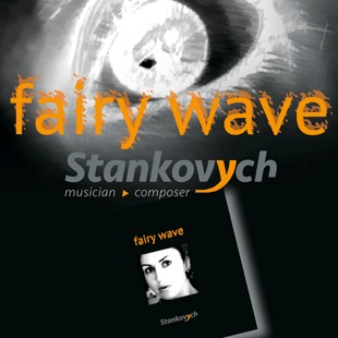 Stankovych Fairy wave